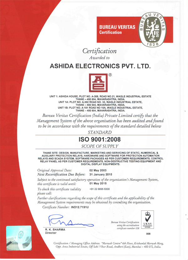isocertificate1