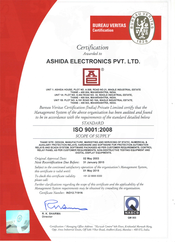 isocertificate2