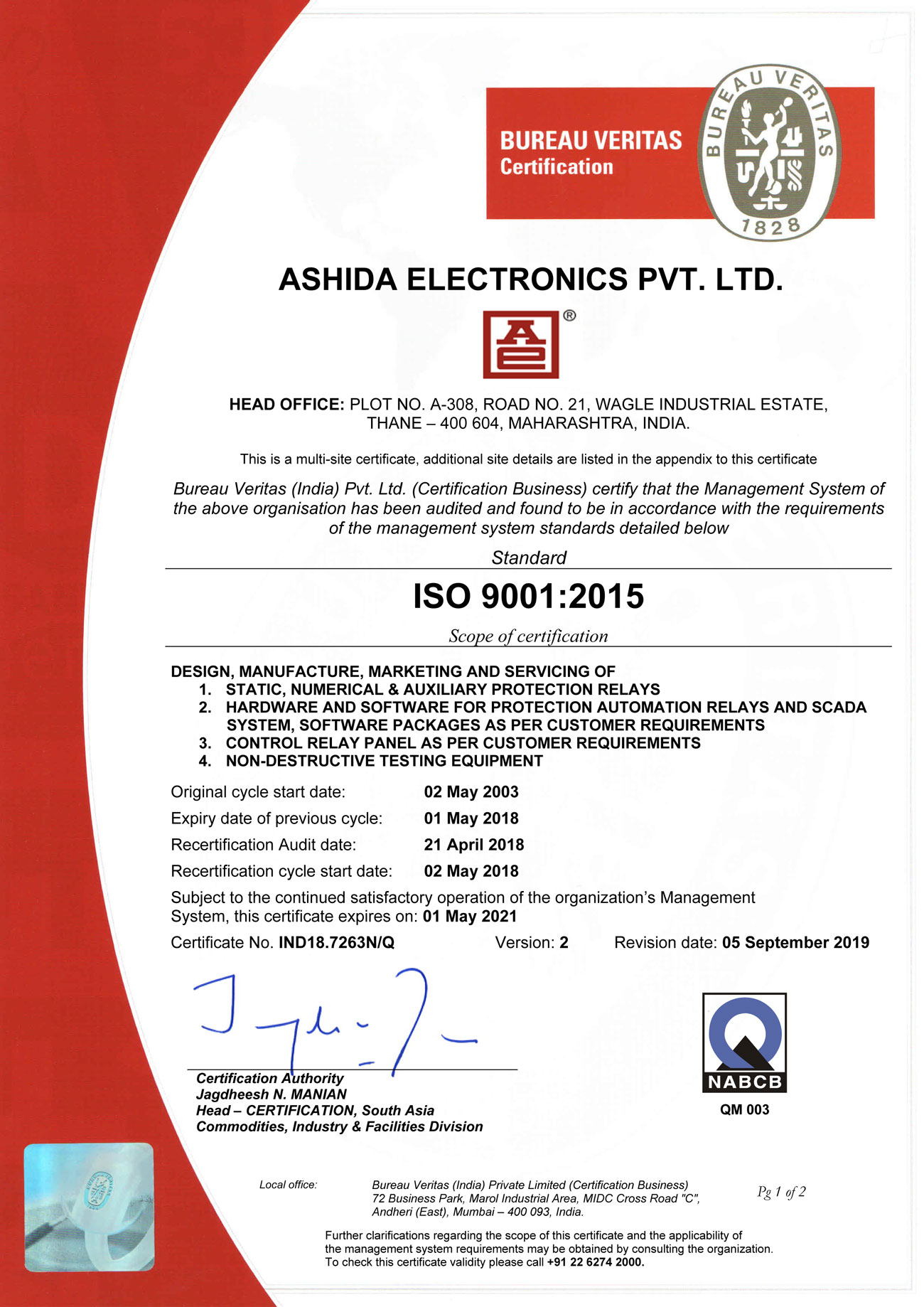 ASHIDA_ISO-CERTIFICATE-1